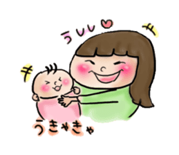 housewife AND baby sticker #235001