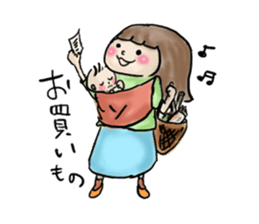 housewife AND baby sticker #235006