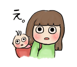 housewife AND baby sticker #235027