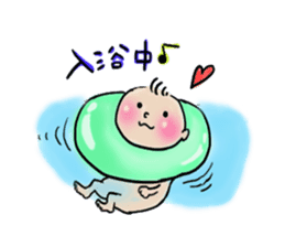 housewife AND baby sticker #235038