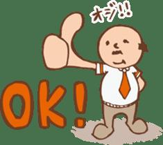 Ojisan from Mr. Mobile - battery saver - sticker #235046