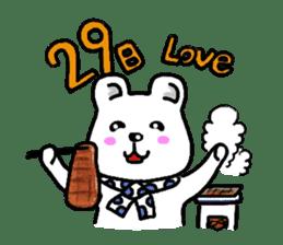 The friends of  Jiro the Rabbit sticker #235191
