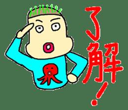 TAKOYAKIMARU sticker #235201