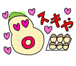 TAKOYAKIMARU sticker #235202