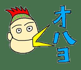 TAKOYAKIMARU sticker #235207