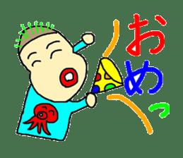 TAKOYAKIMARU sticker #235212