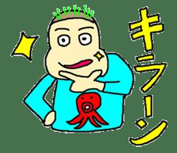 TAKOYAKIMARU sticker #235216
