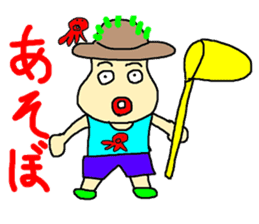 TAKOYAKIMARU sticker #235217