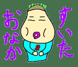 TAKOYAKIMARU sticker #235219