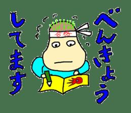 TAKOYAKIMARU sticker #235220