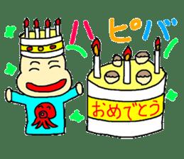 TAKOYAKIMARU sticker #235229