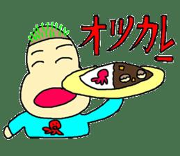 TAKOYAKIMARU sticker #235230