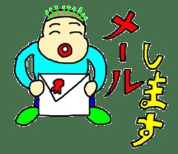 TAKOYAKIMARU sticker #235231