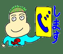 TAKOYAKIMARU sticker #235232