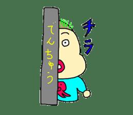 TAKOYAKIMARU sticker #235237