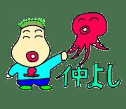 TAKOYAKIMARU sticker #235240