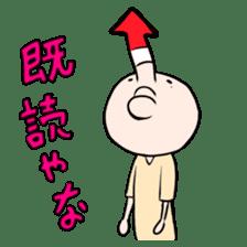 tengu no hanaore sticker #235646
