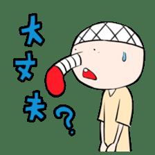 tengu no hanaore sticker #235651