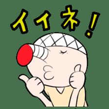 tengu no hanaore sticker #235661