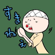 tengu no hanaore sticker #235678