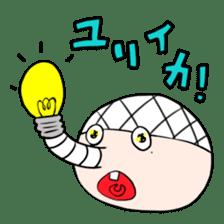 tengu no hanaore sticker #235679