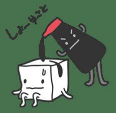 tofusan sticker #235727