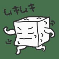 tofusan sticker #235729