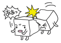tofusan sticker #235731