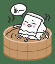 tofusan sticker #235736