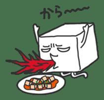 tofusan sticker #235747
