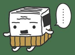 tofusan sticker #235750