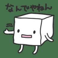 tofusan sticker #235751