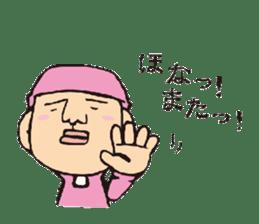 TAMEKICHI sticker #235885