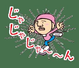 TAMEKICHI sticker #235889
