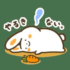 Yaruki 0 (Motivation 0) sticker #236289