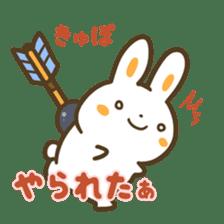 Yaruki 0 (Motivation 0) sticker #236292
