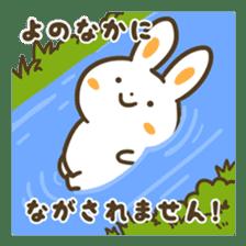 Yaruki 0 (Motivation 0) sticker #236295
