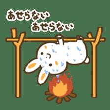 Yaruki 0 (Motivation 0) sticker #236296