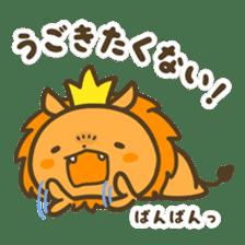 Yaruki 0 (Motivation 0) sticker #236297