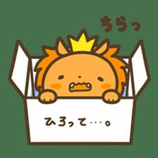 Yaruki 0 (Motivation 0) sticker #236298