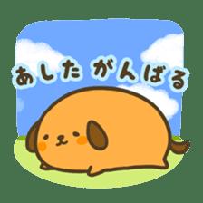 Yaruki 0 (Motivation 0) sticker #236305