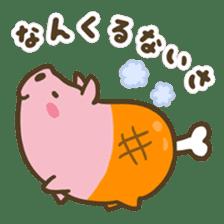 Yaruki 0 (Motivation 0) sticker #236314