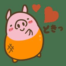 Yaruki 0 (Motivation 0) sticker #236317