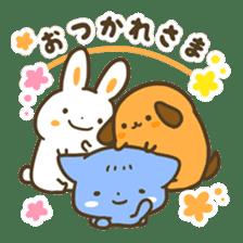 Yaruki 0 (Motivation 0) sticker #236320
