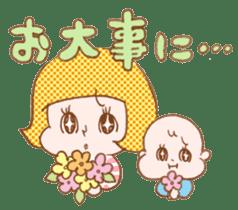 Enpitsu-MAMA sticker #236765