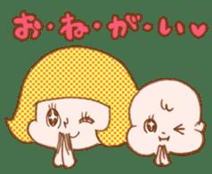 Enpitsu-MAMA sticker #236769