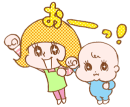 Enpitsu-MAMA sticker #236782