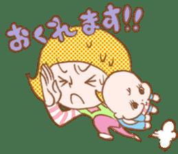 Enpitsu-MAMA sticker #236784