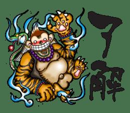 KAIRAKU-STAMP sticker #237481