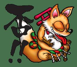 KAIRAKU-STAMP sticker #237482